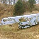 Reachmaster Falcon 170T